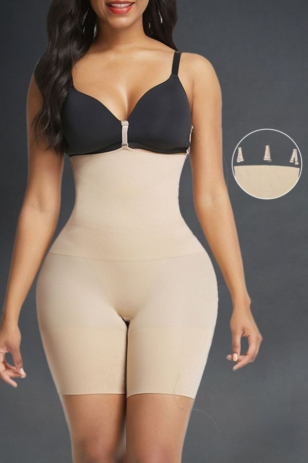 Shapewear Body Shaper | Tummy Control | Butt Lifter Nude