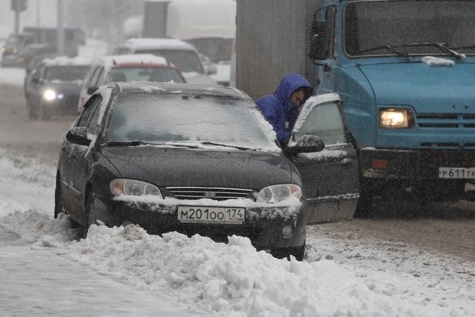 11-nov-14-Celuabinsk