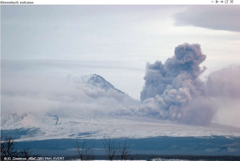 Kamchatka Volcanic Eruption Response Team - Internet Explorer_2015-12-23_09-14-49
