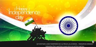 independence day,independence day celibration,