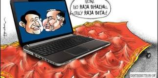 laptop,SAMAJWADI,SAMAJWADI APTOP,