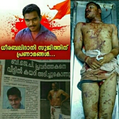 kerla violance,against rss workers