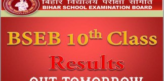 bseb 10th results out tomorrow