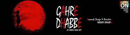 gahre dhabbe