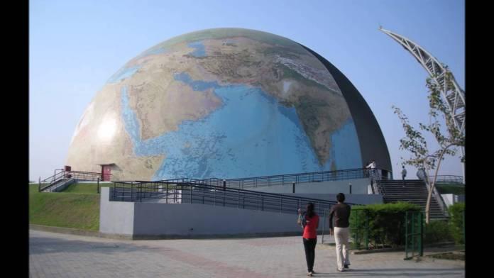 science city in patna