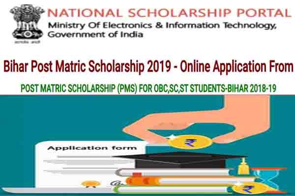 Bihar-Post-Matric-Scholarship-2019-Online-Application-From