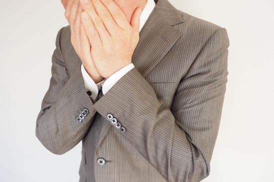 高熱が出ても休めない職場は異常!そんなブラック企業は辞めるべき!