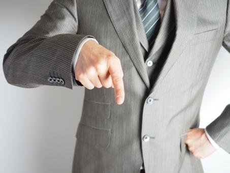 仕事辞める時の「他の会社でもやっていけないぞ」は無視すべき!