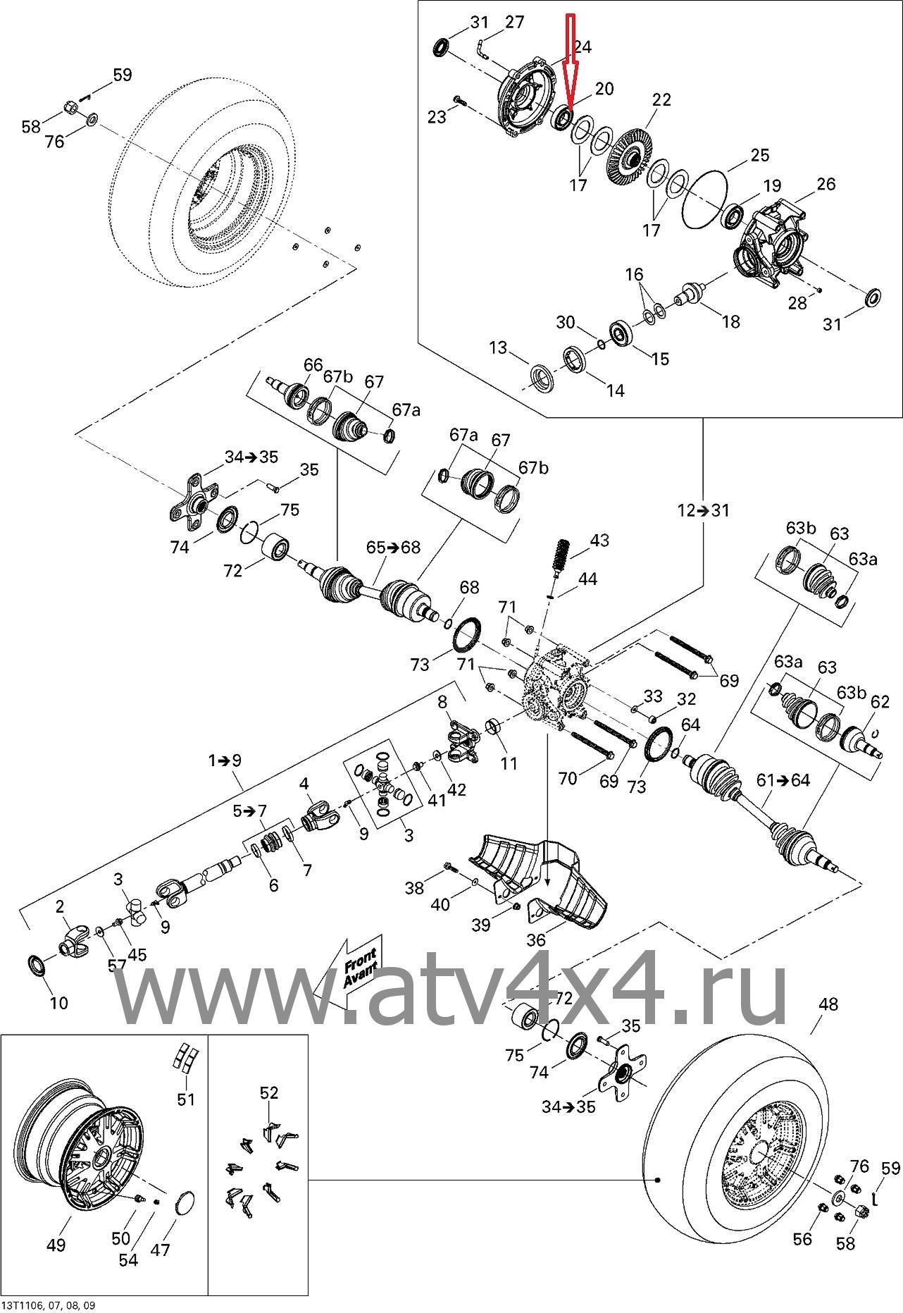 Запчасти редуктора заднего для квадроцикла Can-Am(BRP)