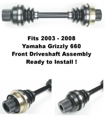 Поступили в продажу запчасти на Yamaha Grizzly 660&700
