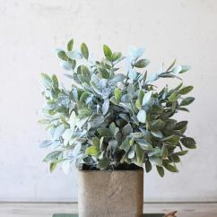 Artificial Plants For Living Room Colors With Gray Couch Sage Bush In A Square Pot