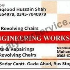 Revolving Chair Lahore Universal Dining Room Covers Mir Engineering Works Chairs Saddar