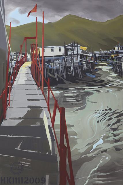 Peinture - acrylique sur toile - de Sun Kei Bridge à Tai O - Lantau Island - Hong Kong - Oeuvre de Michelle Auboiron