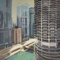 Peinture de Chicago par Michelle AUBOIRON - Painting of Chicago by Michelle AUBOIRON - Marina City from IBM Building