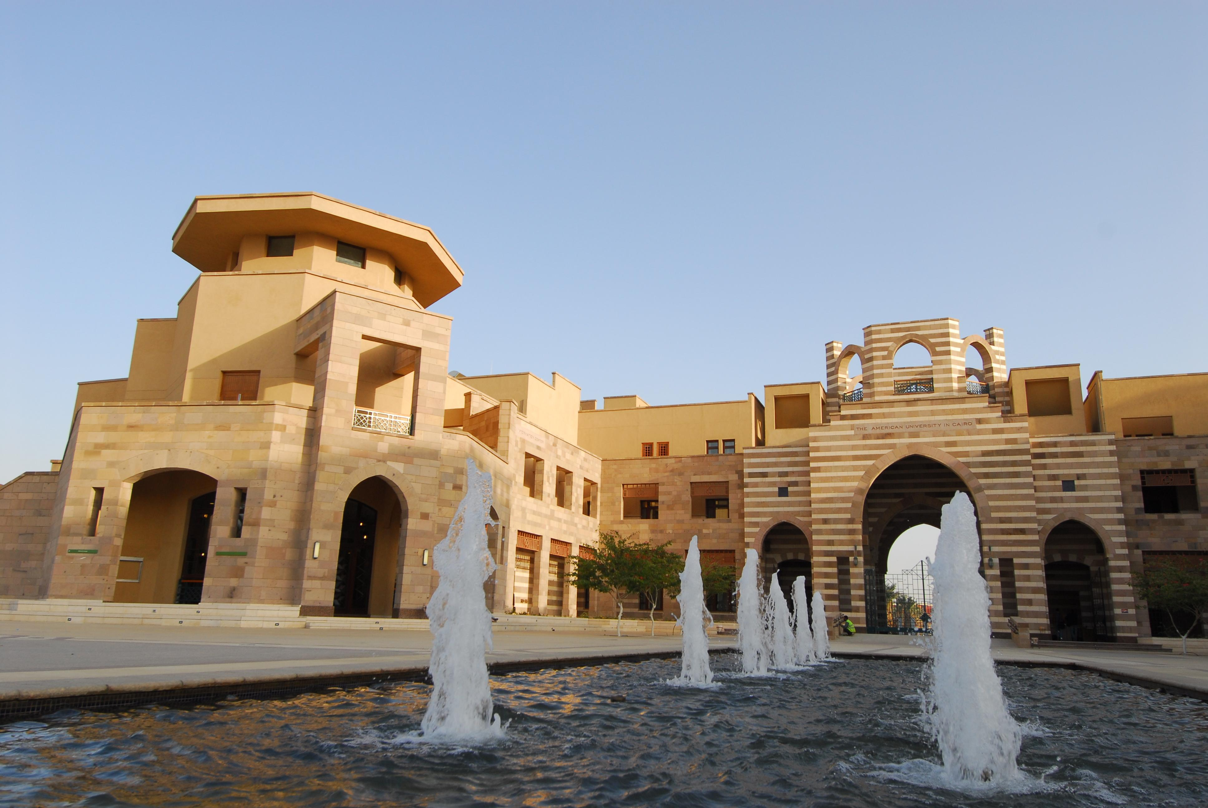 universitas terbaik di Mesir -  The American University in Cairo