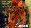 Steve Slagle – Evensong – Panorama – Pan