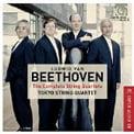 BEETHOVEN: Complete String Quartets – Tokyo String Quartet – Harmonia mundi (8 SACDs)