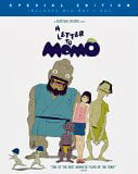 A Letter to Momo, Blu-ray (2014)