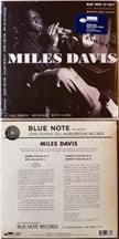 Miles Davis – Enigma – Blue Note Records (2014) 10-inch vinyl
