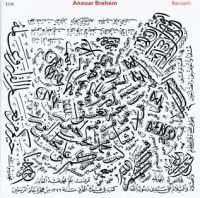 Amouar Brahem,Barzakh Album Cover