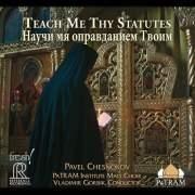 Pavel Chesnokov, Teach Me Thy Statutes, Album Cover