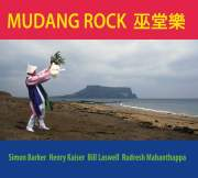Mudang Rock Album Cover