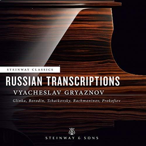 The Music Treasury for 10 February, 2019 – Vyascheslav Gryaznov, pianist