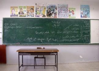 Symbolbild. Poster von Selbstmordattentätern in Palästinensischer Schulklasse in Tul Karem. Foto IDF/Flic
