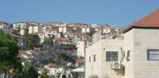 Beitar Illit, Siedlung in Gush Etzion. Foto Wikipedia Commons