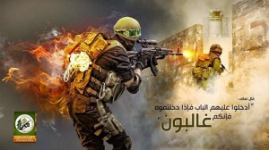 Hamas-Al-Qassam-Brigaden. Foto Facebook