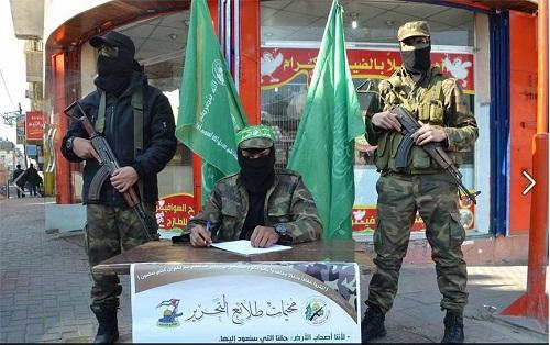 Anmeldestand für Camp (Facebook.com /camps.gaza/photos 28. Januar 2015)