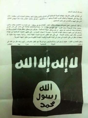 """Flugblatt vom """"Islamischen Staat in Palästina"""". Foto Facebook"""