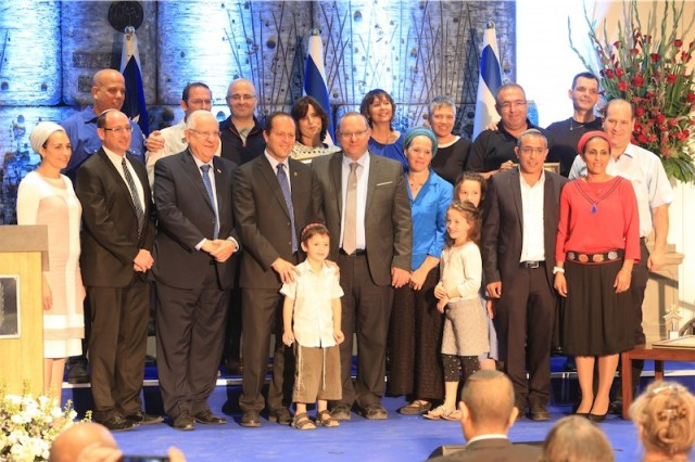 Jerusalem Unity Prize Award 2016. Foto Sasson Tiram