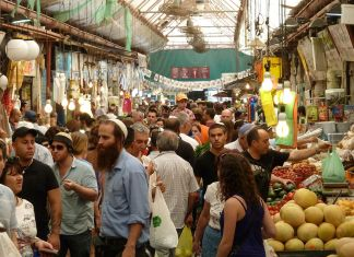 Mahane Yehuda Markt in Jerusalem. Foto deror_avi, CC BY-SA 3.0, Wikimedia Commons.