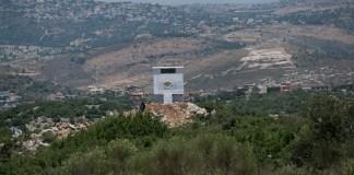 Eine Installation der libanesischen Landwirtschafts-NGO 'Green without Borders'. Foto IDF