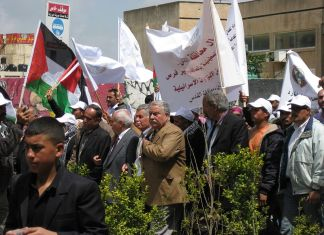 Foto Alt-x - Labour day, Ramallah, Palestine, CC BY 2.0, https://commons.wikimedia.org/w/index.php?curid=36775460