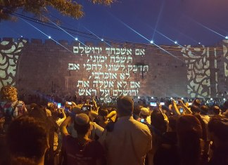 "Projektion am Light Festival 2017 aus dem Psalm 137 ""Wenn ich dich je vergesse, Jerusalem"" Foto Ori229, CC BY-SA 4.0, https://commons.wikimedia.org/w/index.php?curid=60675970"