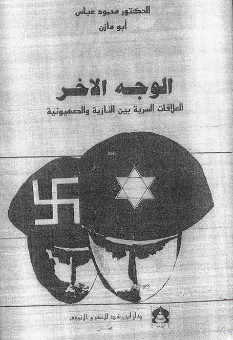 Das Cover von Abbas' Buch. Foto PD