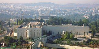 Das Oberste Gericht Israels. Foto PD