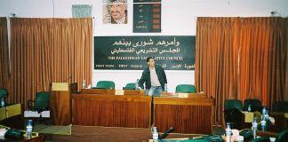Foto Sarah Tzinieris - Flickr: Palestinian Legislative Council (Palestinian parliament), Ramallah, West Bank, CC BY 2.0, https://commons.wikimedia.org/w/index.php?curid=32468284