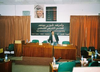 Foto Sarah Tzinieris - Flickr: Palestinian Legislative Council (Palestinian parliament), Ramallah, West Bank, CC BY 2.0, https://commons.wikimedia.org/w/index.php?curid=32468284