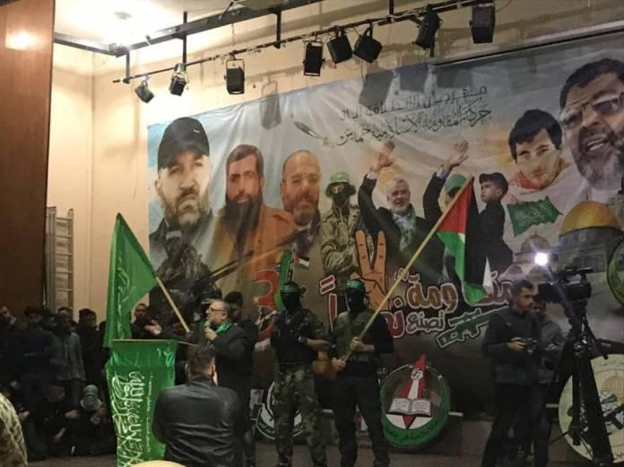 Am vergangenen Wochenende feierte die Terror-Organisation Hamas ihren 31. Geburtstag. Foto Hamas