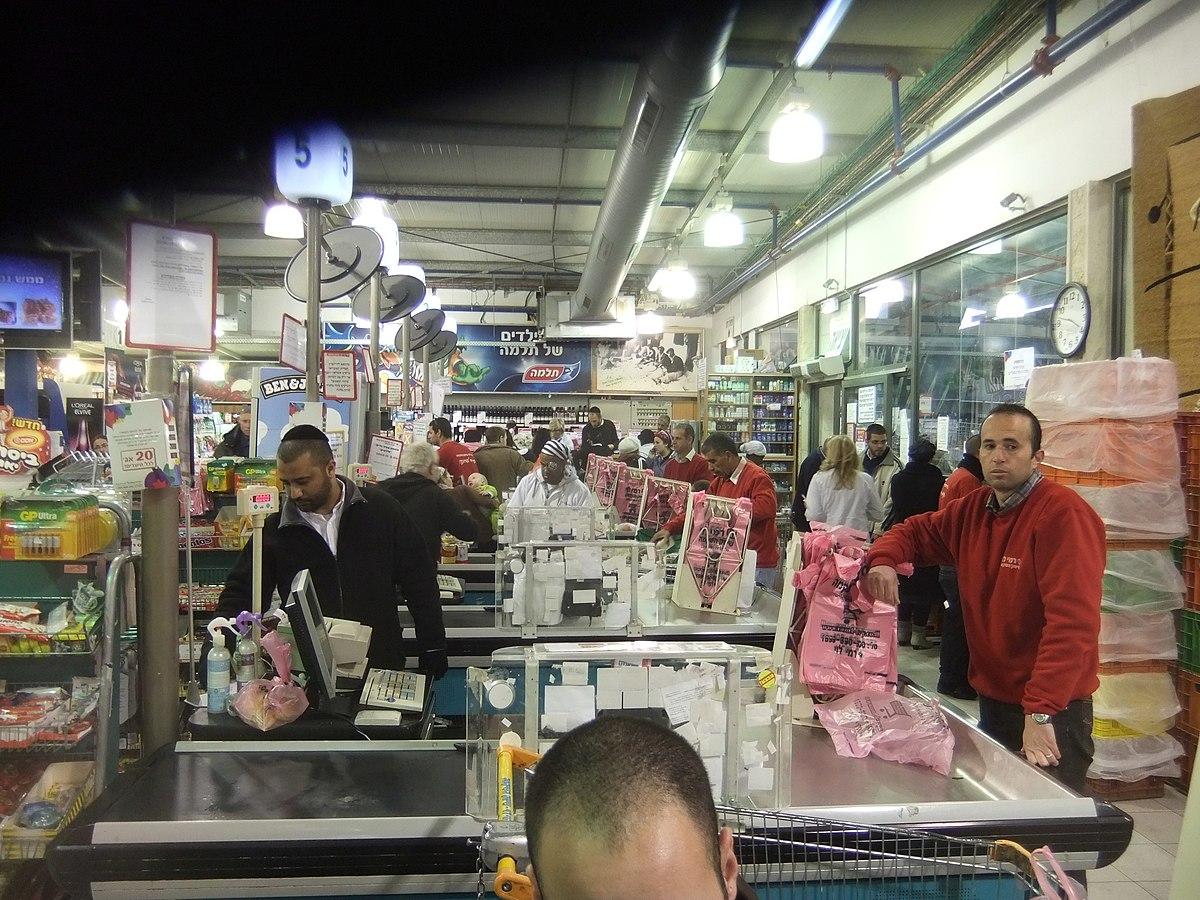 Jüdischer Supermarkt