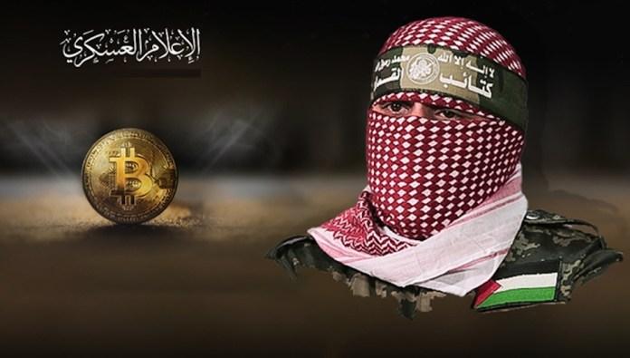 Bitcoin Hamas. Foto PD