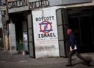 Symbolbild. BDS-Graffiti auf einer Strasse in Bethlehem. Foto Miriam Alster/Flash 90