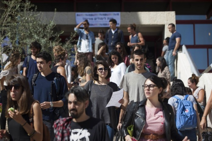 Symbolbild. Studenten an der Hebrew University of Jerusalem. Foto Yonatan Sindel/Flash90