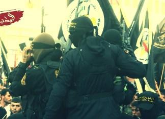 Parade zum 32. Jahrestag der Gründung des Islamischen Dschihad in Palästina. Foto Screenshot Youtube