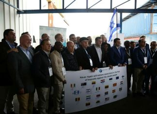 Parlamentarier besuchen Israel. Foto Yehonatan Valtser/TPS