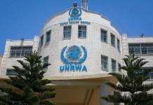 UNRWA-Gebäude in Rafah im Gaza-Streifen am 26. Juli 2018. Foto Abed Rahim Khatib/Flash90