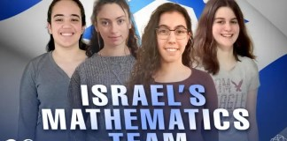 Das israelische Mädchen-Mathe-Team. Foto Future Scientists Center.